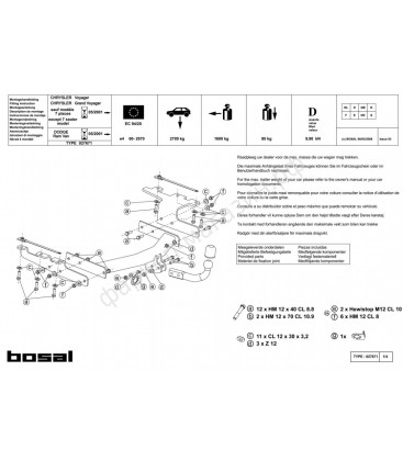 Chrysler Grand Vayager 20015-20081 г. (Bosal)